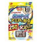 大日本除虫菊 虫コナーズ アミ戸に貼るタイプ 250日 2個入