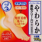 【第3類医薬品】ロート製薬メンソレータム やわらか素肌クリームU 145g