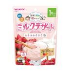 ◆和光堂 ミルクデザート いちごとにんじん(1歳頃から) 30g×2袋