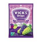 ◆大正製薬 VICKS(ヴィックス) のど飴 2種のグレープアソート 70g