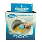 アーネスト 洗濯ボール  エコサターン 140g ※発送まで7〜11日程