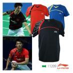 リーニン 11209 ユニ 中国ナショナルチーム ゲームシャツ