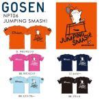 GOSEN NPT06 pochaneco JUMPING SMASH! バドミントンウェア ぽちゃ猫 ゴーセン【取り寄せ/ 数量限定/ クリックポスト発送可】