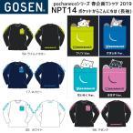 Yahoo!sunfast-sportsGOSEN NPT14 pochaneco ポケットからこんにちは 長袖 ぽちゃ猫シリーズ春企画Tシャツ2019 バドミントンウェア(ユニセックス) ゴーセン【クリックポスト可/取り寄