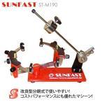【送料無料】【3年間品質保証付】 ST-M190 オリジナル分銅式ガット張り機 SUNFAST / サンファスト