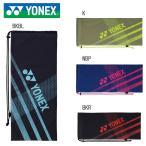 【特価】YONEX BAG1891 ラケットケース テニスバッグ ヨネックス 18SS【取り寄せ】