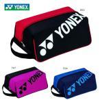 YONEX BAG1933 シューズケース バドミントン・テニスバッグ ヨネックス 2019年春夏モデル【メール便可/取り寄せ】