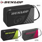 DUNLOP DTC2038 シューズケース テニスバッグ 2020年春夏モデル ダンロップ 【取り寄せ】