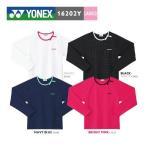 YONEX 16202Y レディース ロングスリーブTシャツ