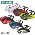 YONEX / ヨネックス バドミントンバッグ ラケットバッグ6 (リュック付)  BAG1602R 【お取り寄せ商品】
