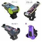 自転車マホホルダー バイクホルダー スマホマウント  360度旋回可  バイク マウント 落下防止 携帯 ナビ  iPhone/Andriodなど多機種対応