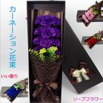 商品名称: 11輪カーネーション花束<花ボックス>  規格: 48cm*15.5cm*7.5cm  ...
