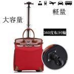 キャリーバッグ2WAY スーツケース  小型  機内持ち込み  キャスター付きリュック キャリーケース キャリーバッグ  人気  超軽量 大容量