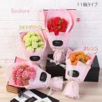 お花束 カーネーション ソープフラワー いい香り フラワーボックス 造花 母の日ギフト お  祝い 石鹸花 swf1803