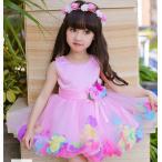 送料無料★子供 ドレス 子供ドレス パニエダンス 衣装 キッズ パニエ スカート 子供 女の子 ジャズダンス 衣装 セットアップ チア チアガール 衣装 ダンスウェア