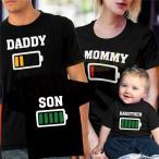 リンクコーデ 親子 セット親子 ペアルック 赤ちゃん ロンパース 親子 ペアtシャツ 親子コーデ ピザプリント 親子ペアルック tシャツ ペアtシャツ