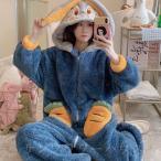 ルームウェア 着ぐるみ パジャマ 大人用 レディース もこもこ 冬 安い オールインワン 高校生 部屋着 可愛い うさぎ 寝巻き 暖かい 韓国風 お祭り イベント