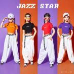 キッズダンス衣装 キッズ へそ出し トップス パンツ セット ダンス衣装 ヒップホップ 女の子 チアガール ステージ衣装 jazz 練習着 かっこい 応援団 110 180