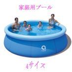 プール ビニールプール 水遊び 大型 ベビー・ペット用 水遊び 猛暑対策 スイミング 空気入れ式 家庭用プール 屋内用 お庭 水遊び