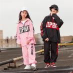 ショッピングダンス 衣装 ヒップホップ キッズ ダンス衣装 ヒップホップ  2点セット 子供 ガールズ セットアップ  ダンスパンツ ダンストップス 演出服 110-180cm