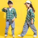 キッズ ダンス衣装 ヒップホップ HIPHOP チェック柄 子供 セットアップ ダンスシャツ デニムパンツ ジャズダンス衣装 演出服 練習着 ステージ衣装 体操服