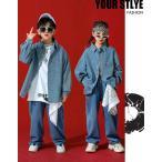 キッズダンス衣装  ヒップホップ  HIPHOP 子供 デニムジャケット  デニムパンツ ジーンズ  セットアップ  男の子 女の子 ジャズダンス ステージ衣装