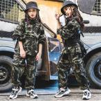 キッズダンス衣装 ヒップホップ キッズ ダンス衣装 セットアップ 男の子 女の子 男女兼用 ジャズダンス トップス ジャケット パンツ 練習着 ダンスウェア