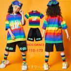 キッズダンス衣装  ヒップホップ HIPHOP セットアップ 男の子 女の子  チェック柄 トップス チェックパンツ  ジャズダンス  練習着 ステージ衣装 体操服