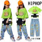 キッズダンス衣装 ヒップホップ HIPHOP  ダンストップ