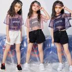 キッズダンス衣装 ヒップホップ チアガール HIPHOP セットアップ タンクトップ ダンスパンツ 子供   女の子 ガールズ チア ジャズダンス ステージ衣装 練習着