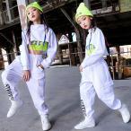 キッズ ダンス衣装 ヒップホップ HIPHOP ダンストップス  トップス パンツ ズボン ホワイト 長袖 子供 女の子 チアガール ステージ衣装 体操服 練習着