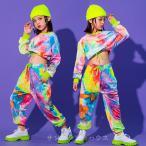 キッズ ダンス衣装 セットアップ ヒップホップ 子供 HIPHOP トップス パンツ 長ズボン 長袖 虹柄 へそ出し 女の子 ジャズダンス 練習着 発表会 チアガール