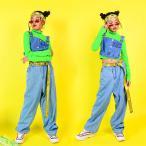 キッズ ダンス衣装 ヒップホップ 子供服 HIPHOP 長袖 トップス パンツ 長ズボン デニム ジーンス 男の子 女の子 チアガール 体操服 練習着 舞台服