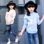 韓国子供服 女の子 キッズ セーター 長袖 ハイネック トップス ニット セーター トップス