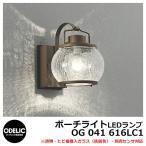 ショッピングLED LED 照明 LED ポーチライト OG 041 616LC 別売センサ対応 LEDライト 外灯 屋外 門灯 ODELIC オーデリック 送料無料