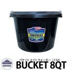 FORTIFLEX バケツ8QT 容量7.5L カラーバケツ イメージ: Black BPA Free ビスフェノールA非含有 DIY 工具 アメリカ製