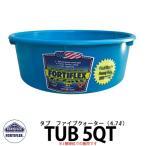 FORTIFLEX タブ5QT 容量4.7L カラータブ 洗面器 イメージ: Teal Blue BPA Free ビスフェノールA非含有 DIY 工具 アメリカ製