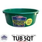 FORTIFLEX タブ5QT 容量4.7L カラータブ 洗面器 イメージ: Green BPA Free ビスフェノールA非含有 DIY 工具 アメリカ製