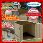 【サンキャスト】 suncast スライドトップキャビネット Premium(プレミアム) BMS4900 アメリカ製収納庫 プラスチック樹脂製物置 【送料無料】