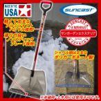 雪かき スコップ パワーブレード スノーシャベル SCP3500 サンキャスト suncast スノーツール 雪かき用 除雪用品 除雪スコップ 送料別