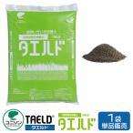 砂 芝生専用肥料 タエルド 1袋 UNISON-TAELD-1送料別
