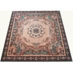 ウィルトン織り ウール絨毯 ベルギー製 200×200cm グリーン 2畳用