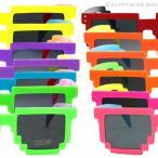 ゲームボーイサングラス B コンビカラー ハロウィン 仮装 パーティー フェス イベント ビットマップ ギザギザ 80'S UVカット