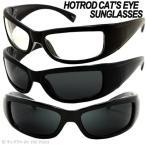 キャッツアイサングラス ホットロッド | 黒 バイク バイカー ツーリング ローライダー ロック メンズ UV スクエア アイウェア