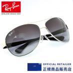 レイバン サングラス RB3386 003/8G 003 8G 67サイズ Ray-Ban ティアドロップ アビエーター RX3386 003/8G