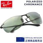 レイバン サングラス RB3542 002/5L 002 5L 63サイズ Ray-Ban クロマンスレンズ 偏光レンズ RX3542 002/5L
