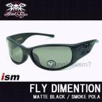ブラックフライ(Black Flys)メンズ UVカット偏光サングラス