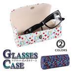 サングラスケース メガネケース めがねケース 眼鏡ケース 老眼鏡ケース おしゃれ マグネット式 70C114 セミハード 花柄 お洒落 定形外選択で送料無料