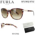 FURLA フルラ サングラス レディース SFU383J 0752 2020年モデル UVカット おしゃれ ブランド ウェリントン セルフレーム クリングス鼻パッド 紫外線対策