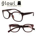 老眼鏡 メンズ レディース おしゃれ 男性用 女性用 glowl トレンドライン GL09 リーディンググラス シニアグラス